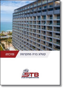 Catalog 2019 STB